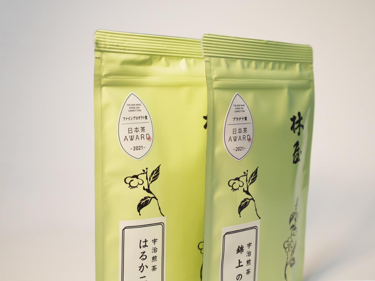祝・日本茶AWARD2021 ダブル受賞!